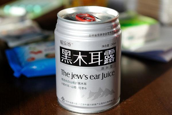 Jews Ear Juice