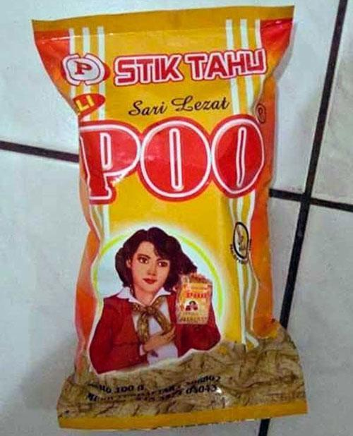 Poo Snack Product