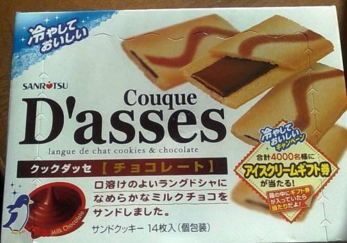 Dasses Food