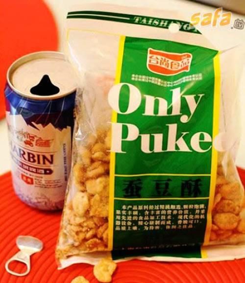Puke Food