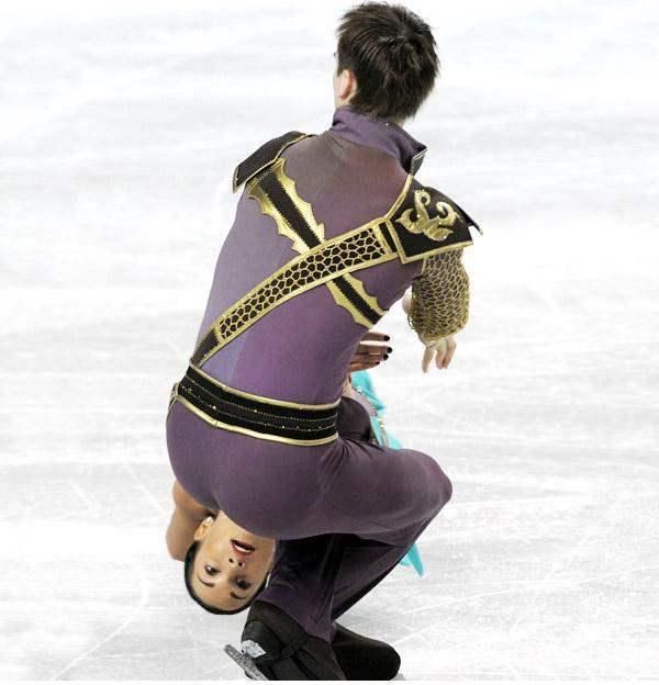 Ice Skating Funny Timing