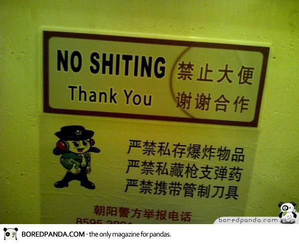 No Shitting