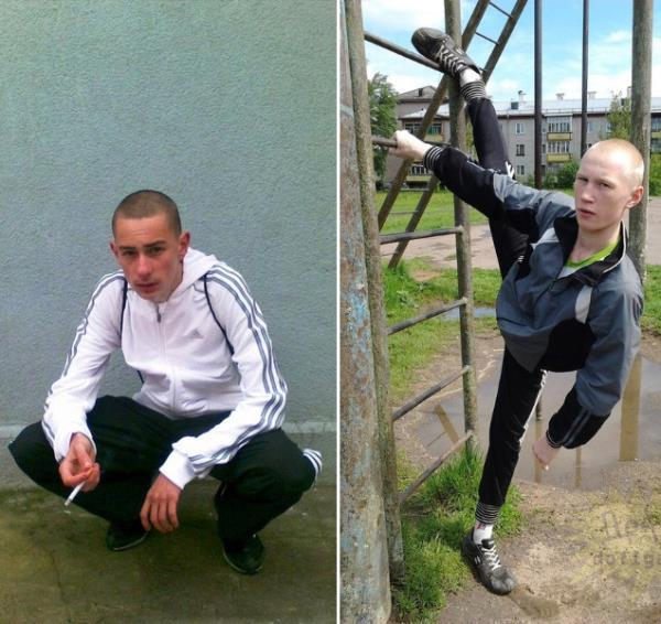 Russian Dating Site Photos Chilling