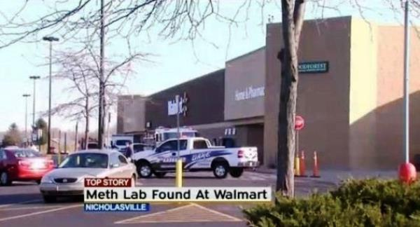 Met Lab At Walmart