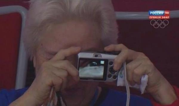 Photographing At The Olympics