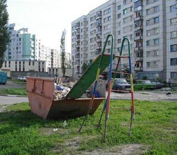 Playground In Russia