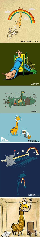 Giraffe Comics