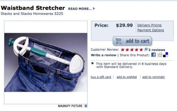 Waistband Stretcher
