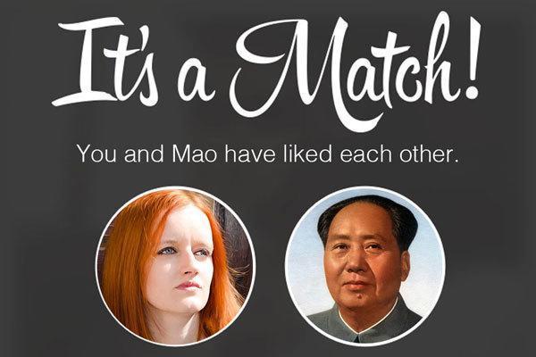 tinder-its-a-match