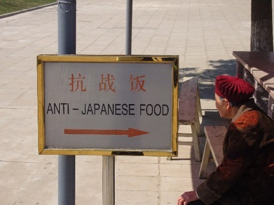 Anti Japanese Food