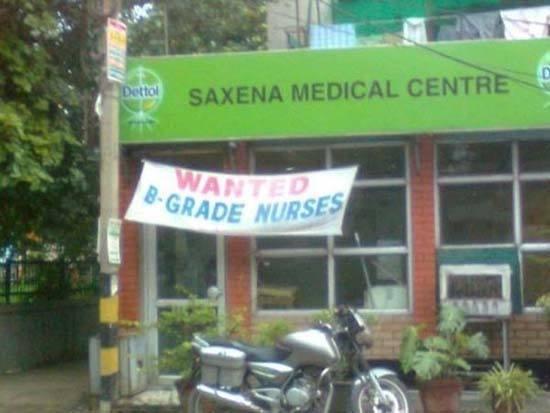 B Grade Nurses