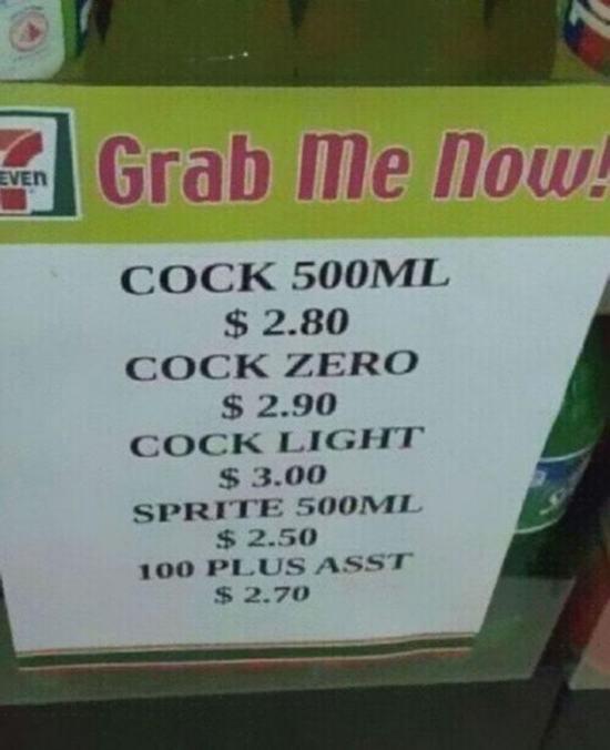 Cock Zero