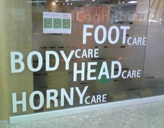 Horny Care