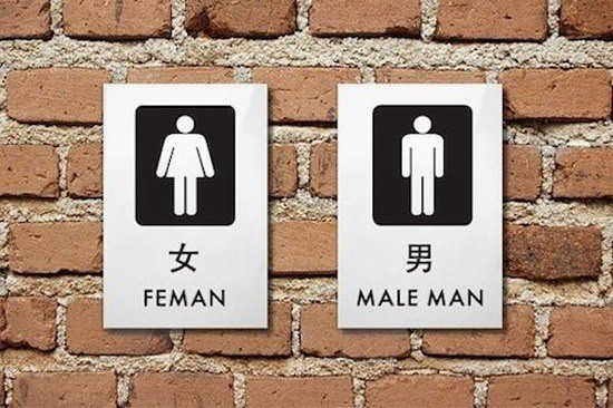 Lost In Translation Signs Feman