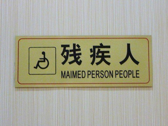 Maimed Person