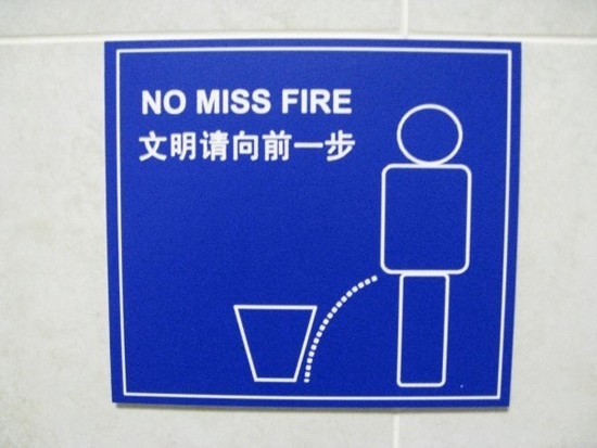 Hilarious Signs That Were Lost In Translation