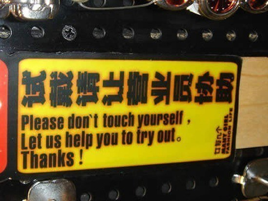 Please Don't Touch Yourself