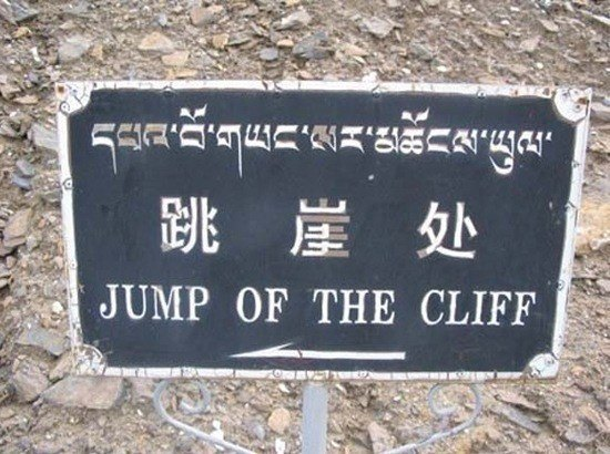 We Love English Translation Fails