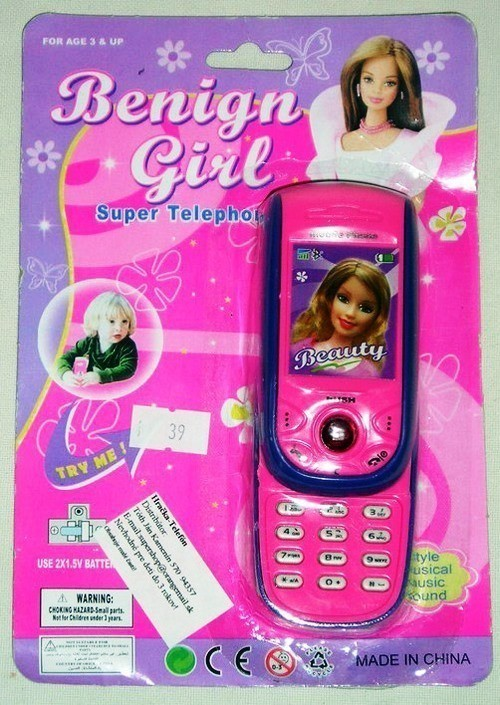 Benign Girl Ripoff Toys