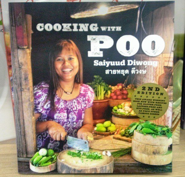 Cooking With Poo