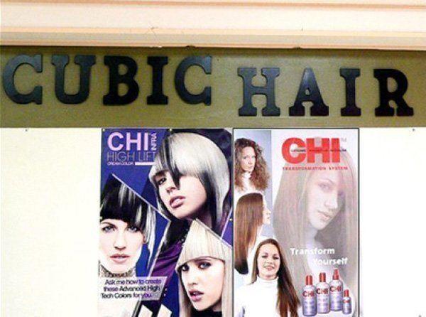 Cubic Hair