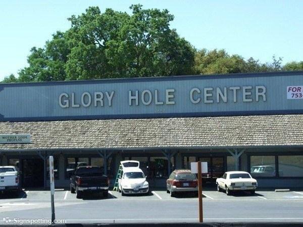 glory_hole_center