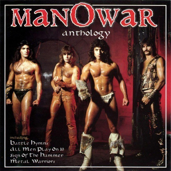 ManOWar Bad Album Covers