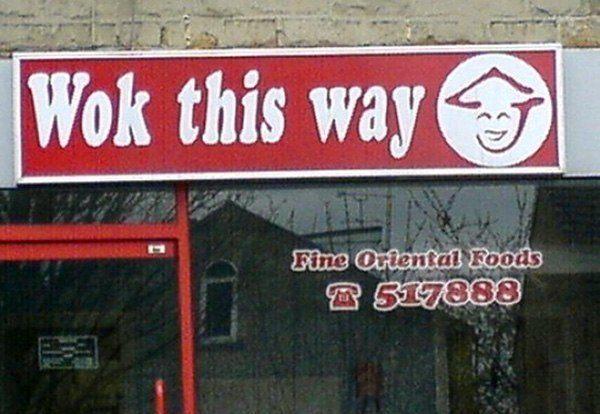 wok_this_way