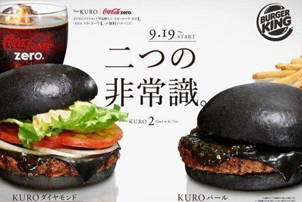 Black Burger Weird Fast Food