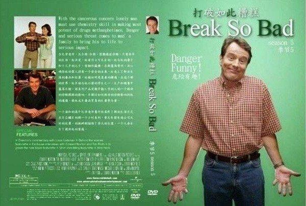 Break So Bad
