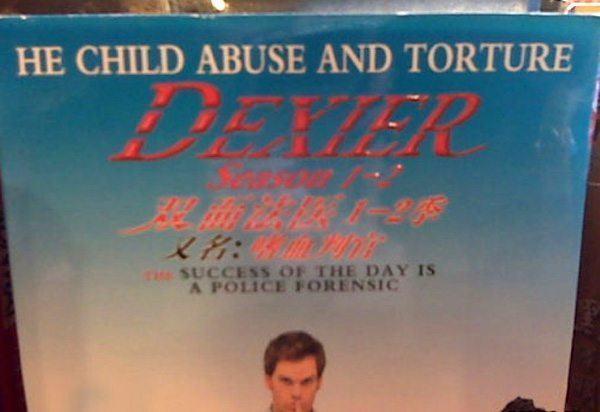 Dexter Bootleg DVDs