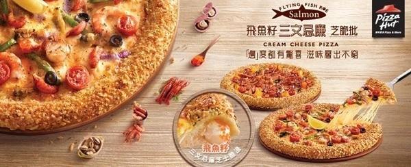Flying Fish Pizza Hong Kong
