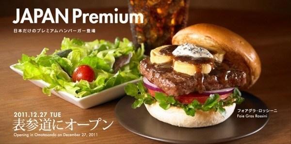 Foie Gras Wendy's Japan