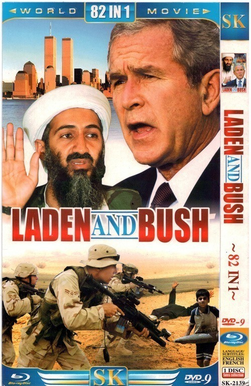 Laden And Bush