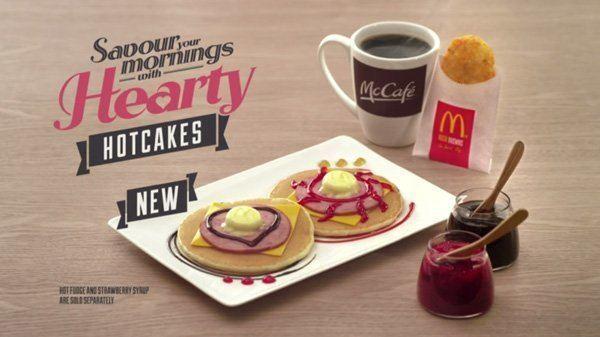 McDonalds Ham Hot Cakes