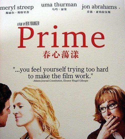 Prime Bootleg DVD
