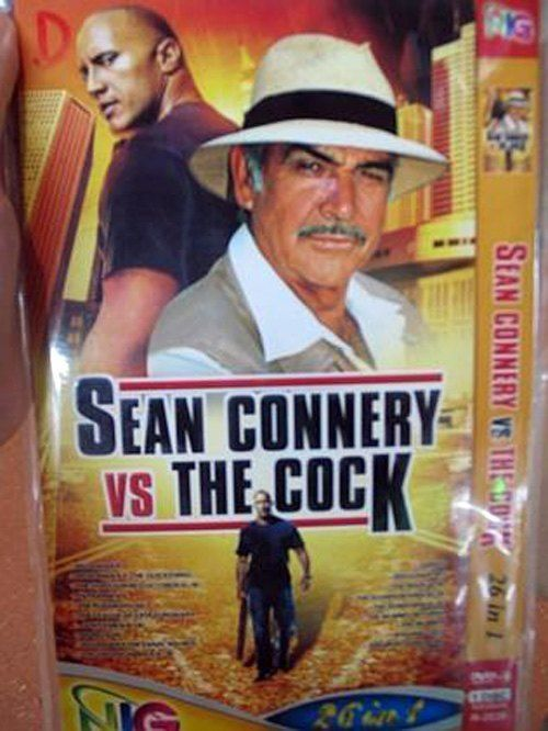 Sean Versus The Cock