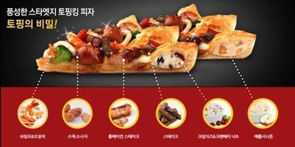 Surf Turf PIzza Korea Weird Fast Food