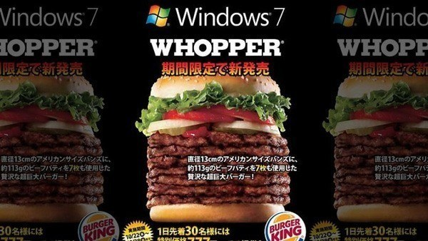 Weird Fast Food Windows 7 Whopper