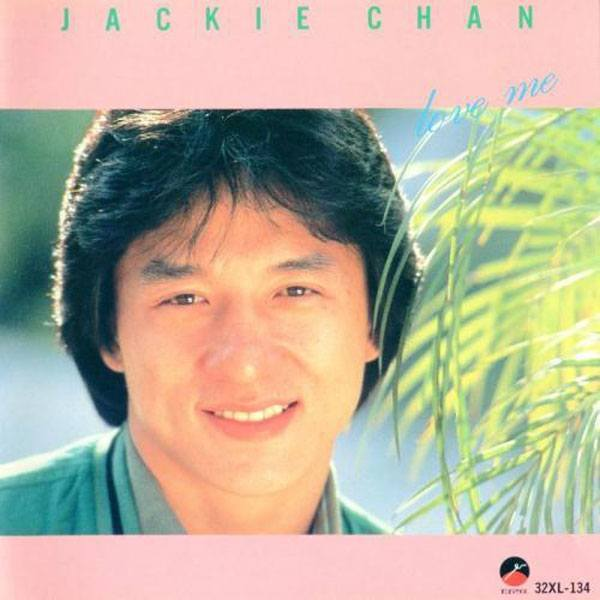 Jackie Chan Celebrity Albums