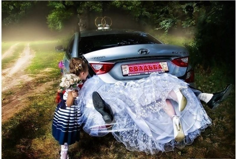 Bride Car Trunk