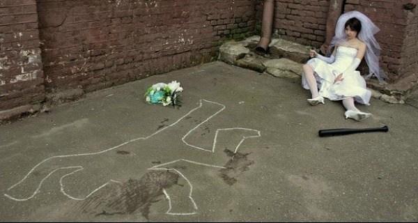 Husband Chalk Outline