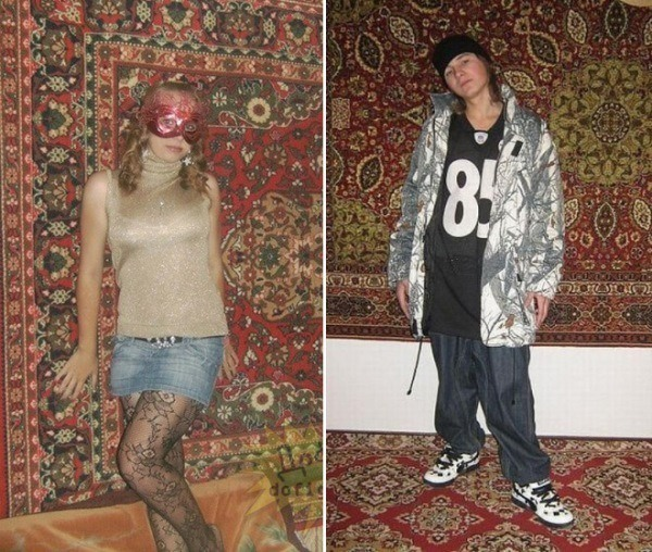 Rugs Russian Dating Site Profile Pictures