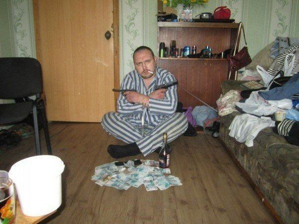 Russian Dating Pictures Burglar