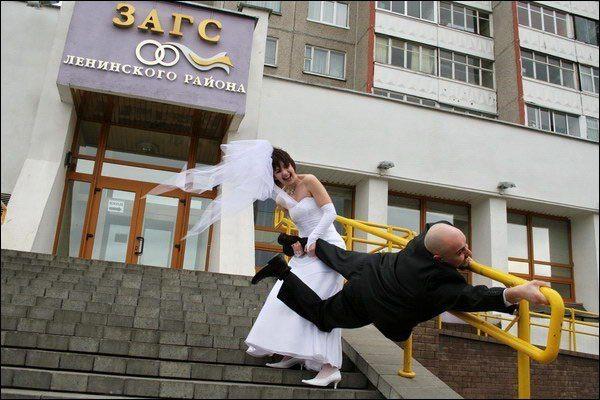 Russian Wedding Dragging Husband