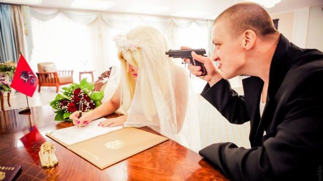 Russian Wedding Prenup Gun
