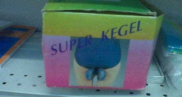 Super Kegel Thrift Shop