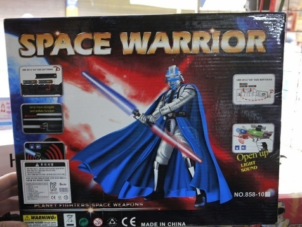 Star Wars Bootleg Star Warrior