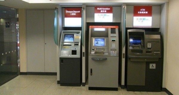 ATM Vestibule