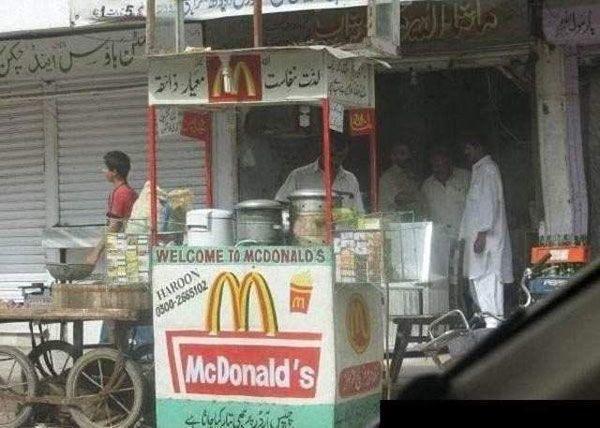Mcdonalds Cart